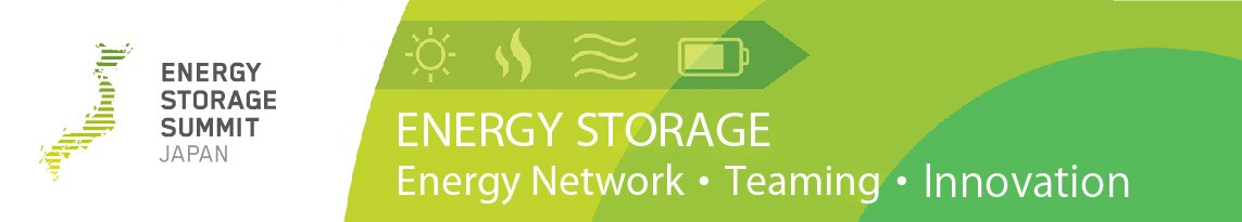 ESSJ: Gateway to Japan's energy storage market | Energy